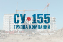 su-1552